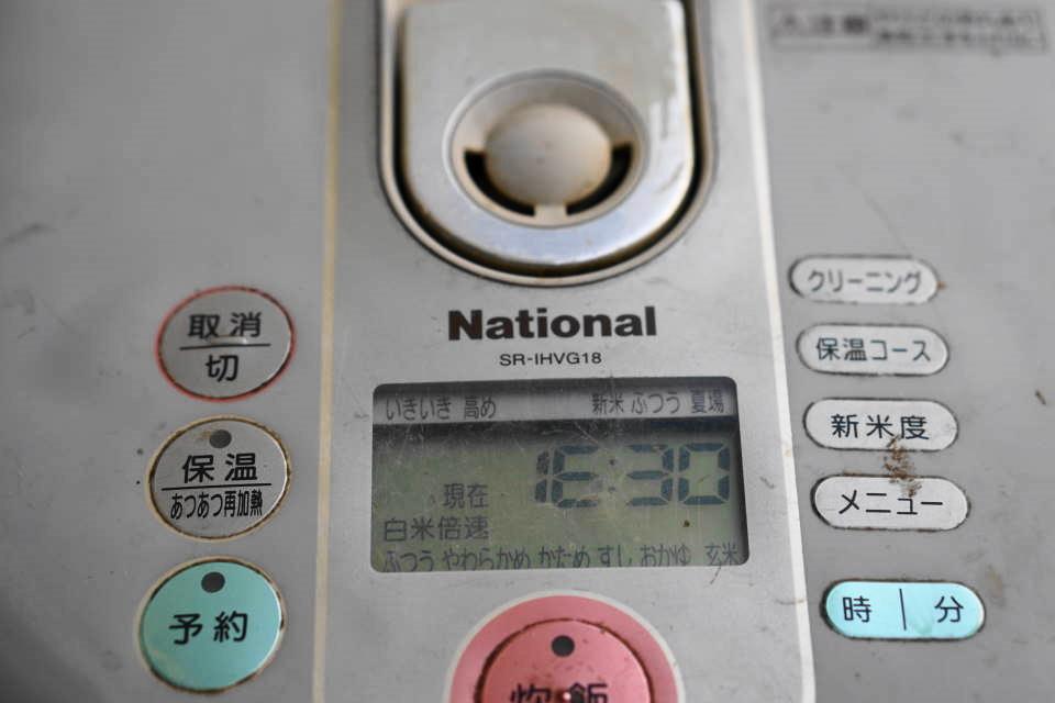 黒にんにく作り黒にんにく作りに使用しているNationalの炊飯器SR-IHVG18に使用しているNationalの炊飯器SR-IHVG18