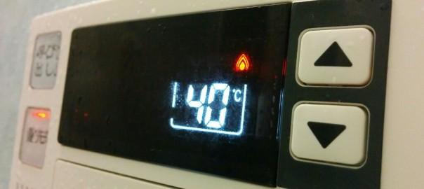 朝風呂の適切な設定温度